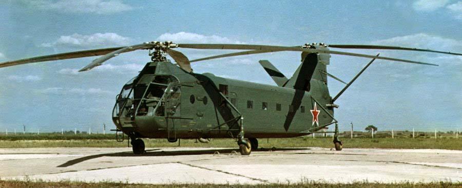 Самолет под названием Вертолет Yak24