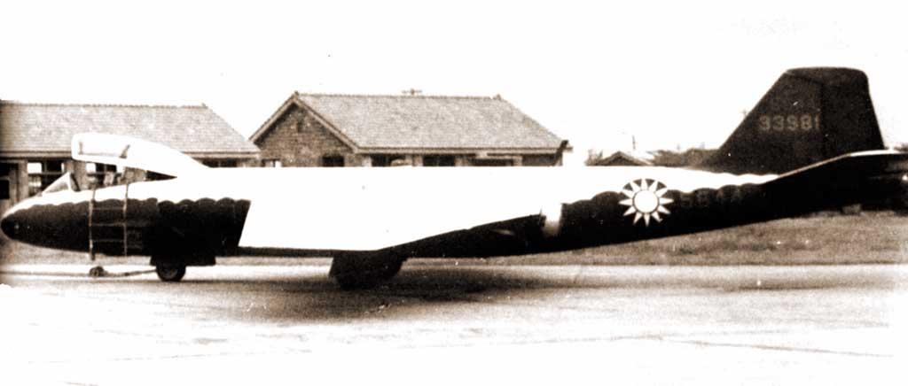 RB-56