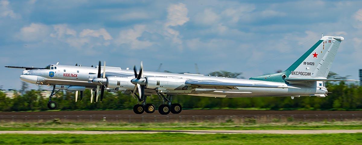 Tu95MS1
