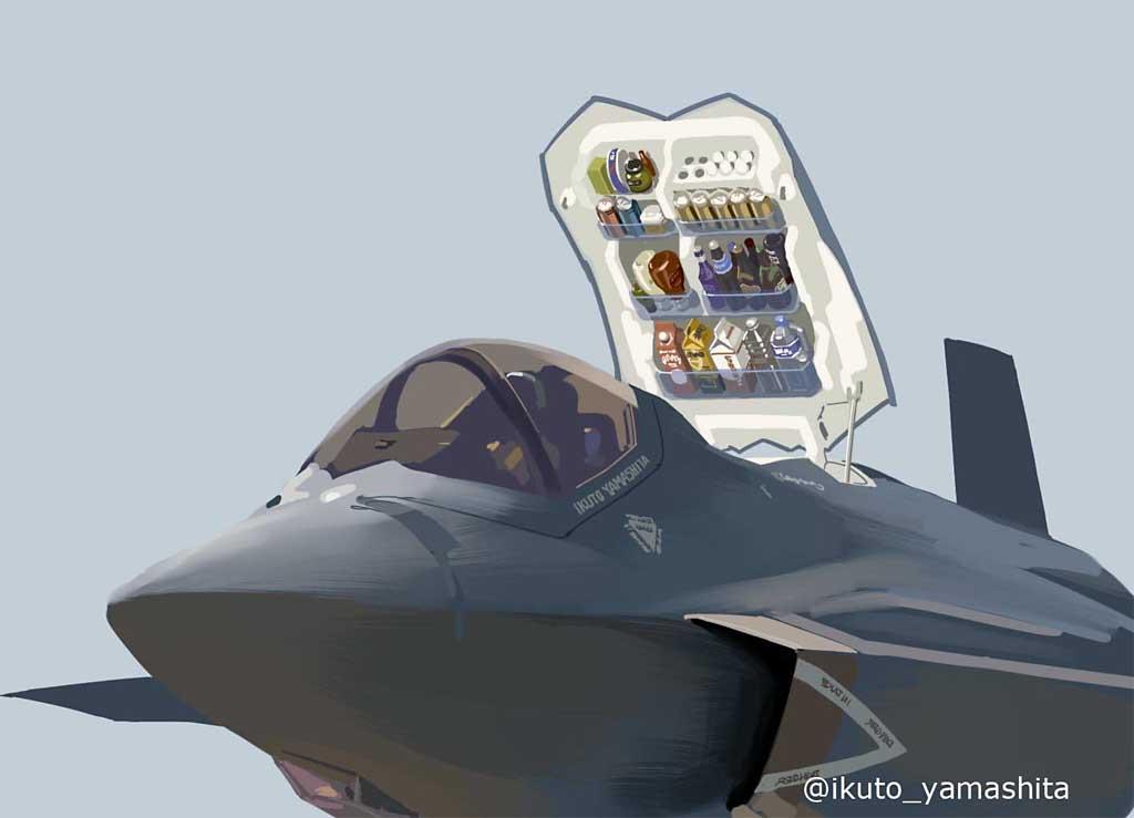 F-35B1