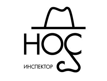MPF_inspector_NOS-06_лого