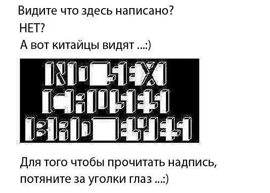 533038_283943478367186_1230068633_n