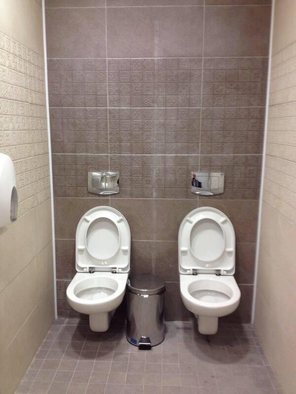 2-toilet