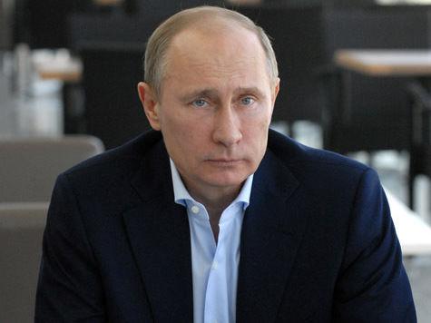 Президент РФ выразил соболезнования