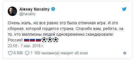 Восстание хомяков: пользователи сети осудили Навального за «футбольный твит»