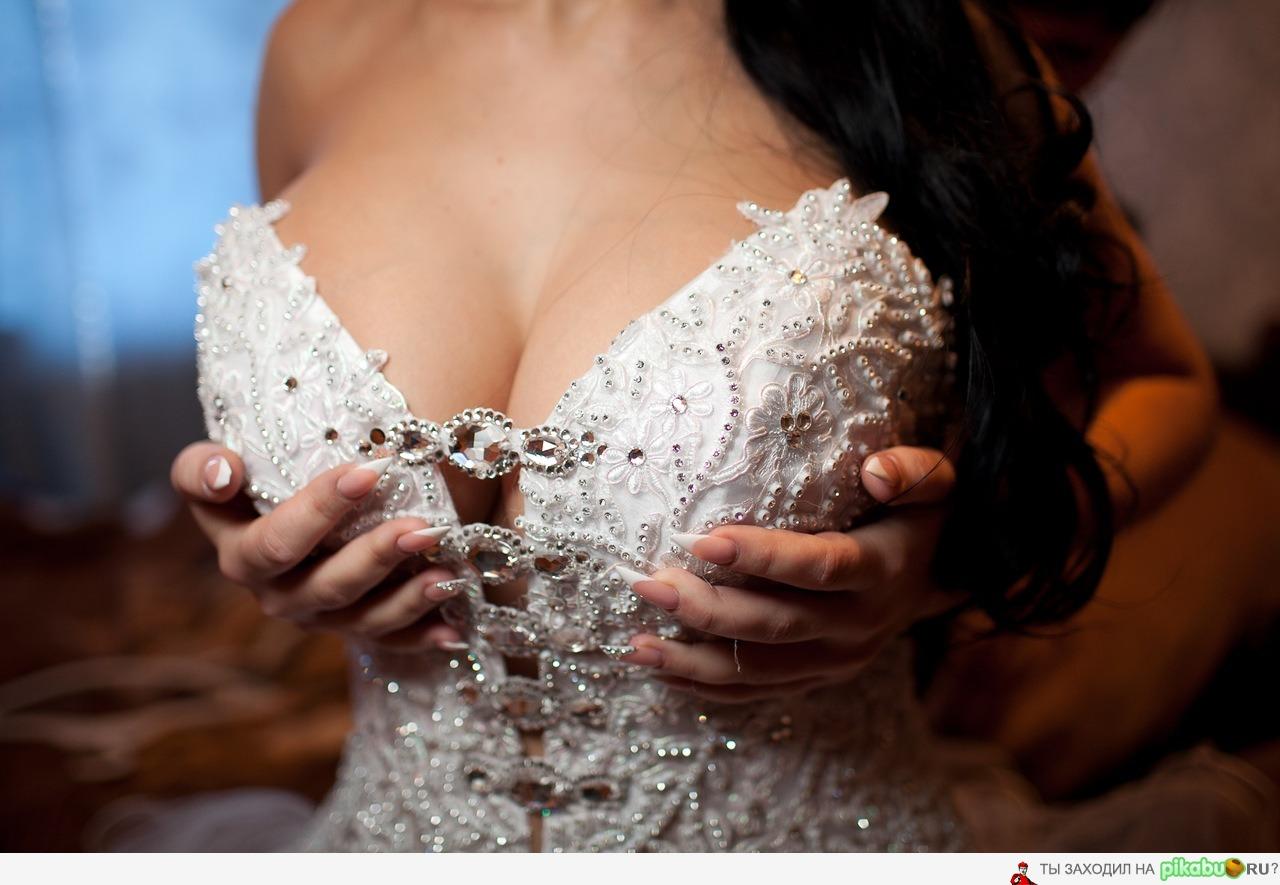 Шлюха невест