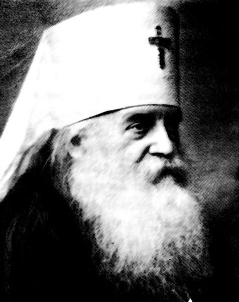 Архимандрит Иустин:Тайна личности митрополита Антония  и его значение для православного славянства