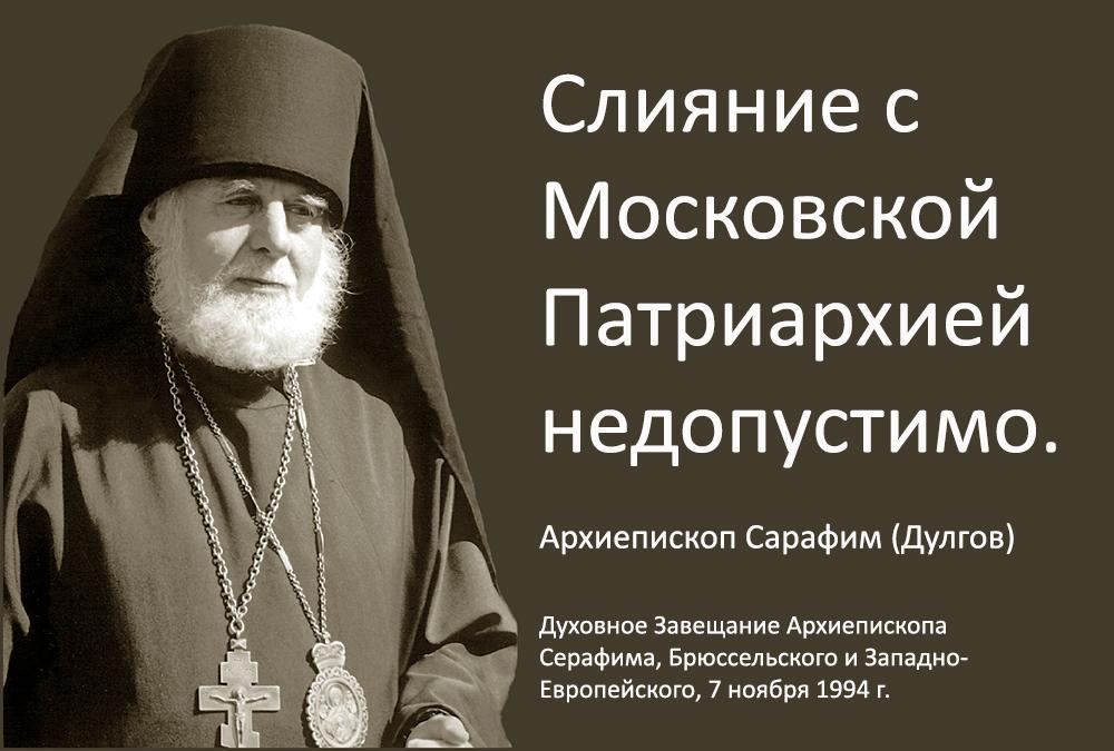 CerafimDulgov01-01.jpg