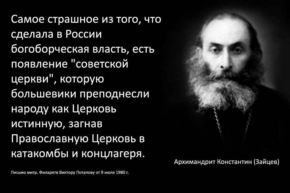 ZaitsevKonst01-01.jpg