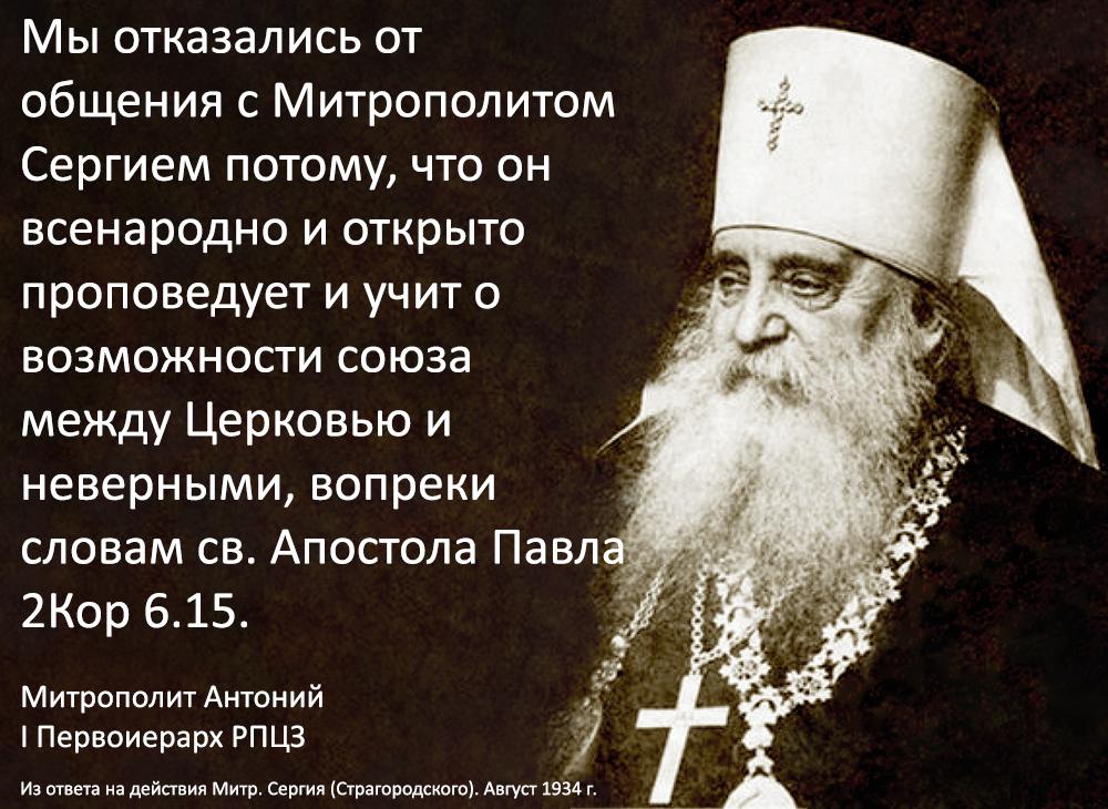 Antony01-04.jpg