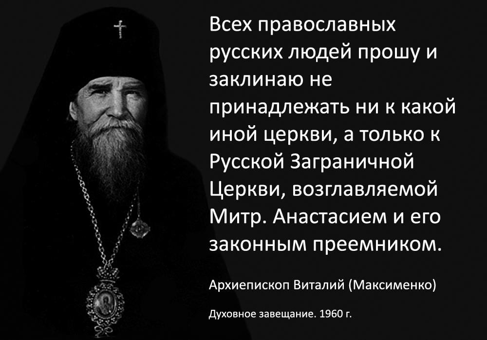 VitalyMax01-01.jpg