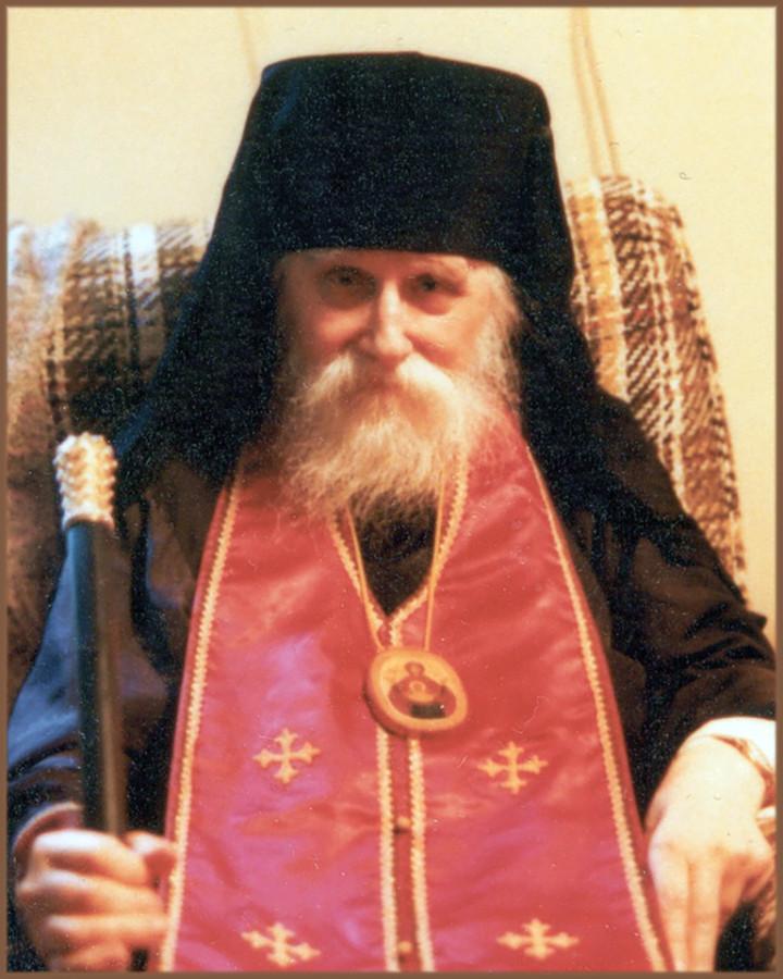 Архиепископ Андрей (Рымаренко): Как наследовать Царствие Небесное (+fr)