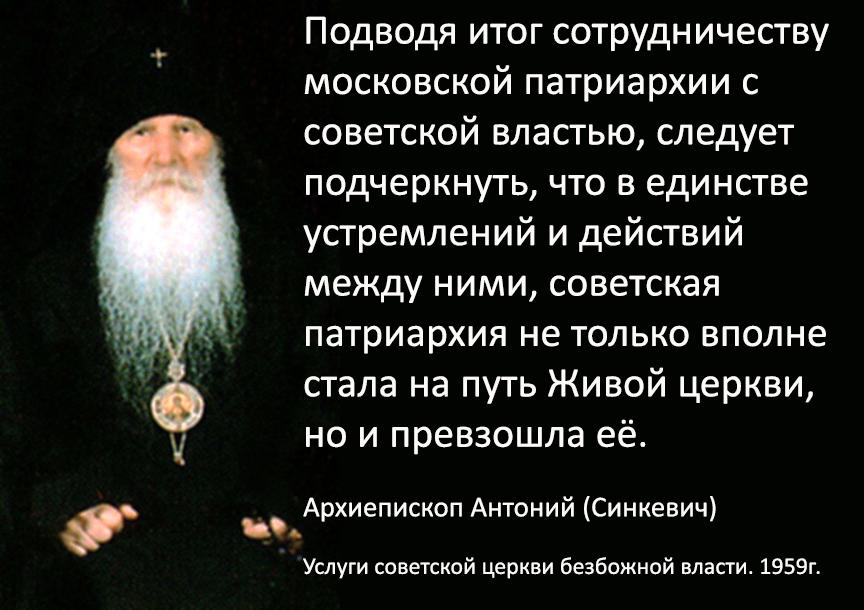AntonyLA01-04.jpg