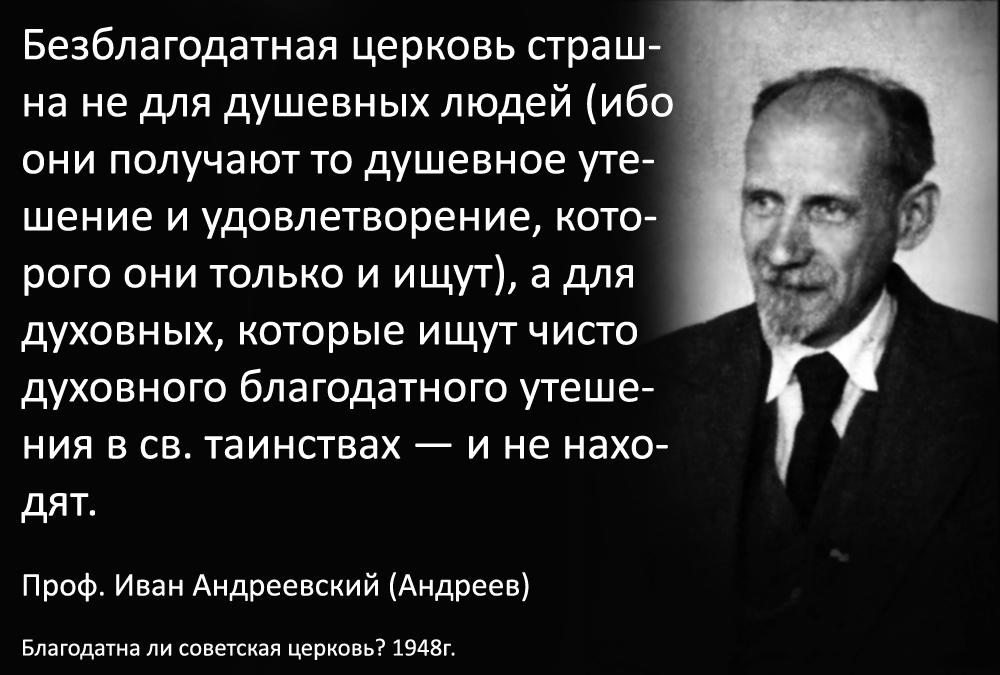 Andreev01-06.jpg