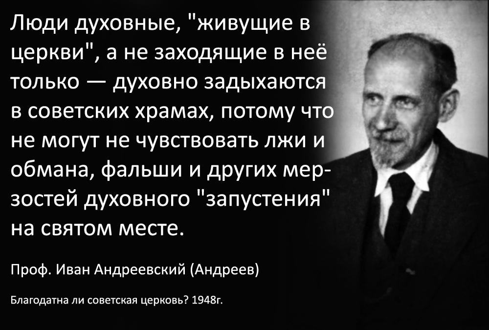 Andreev01-07.jpg