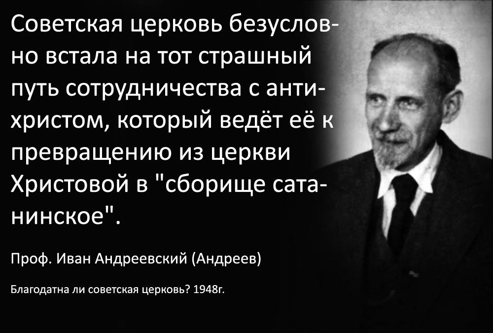 Andreev01-08.jpg