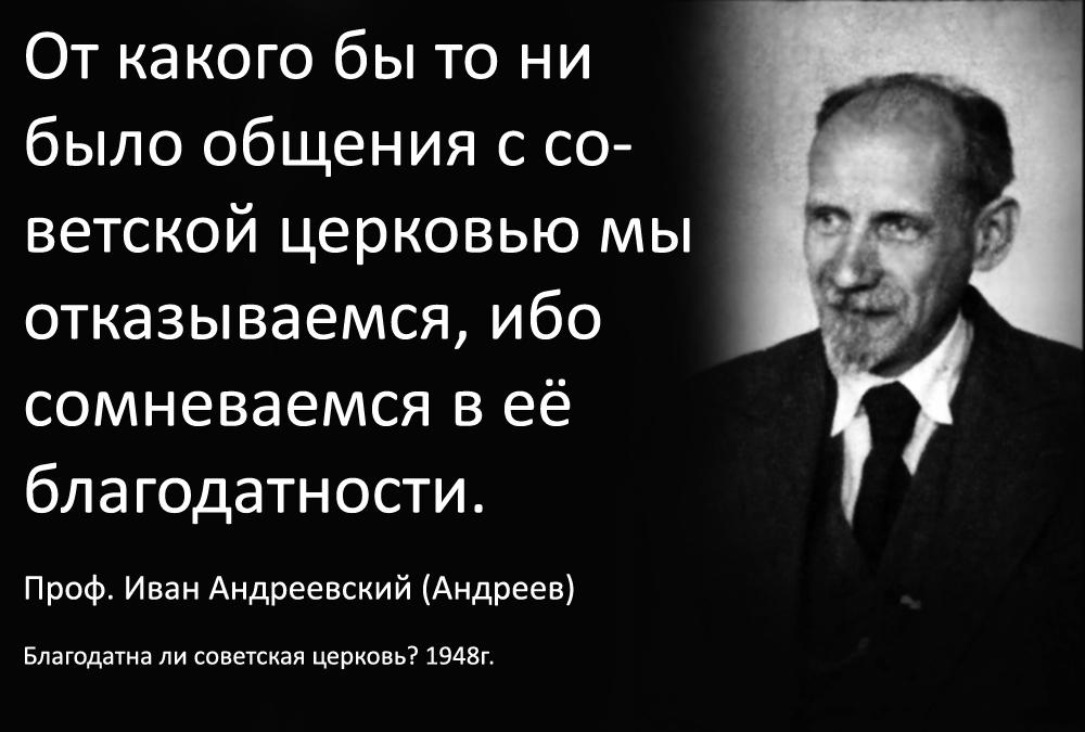Andreev01-09.jpg