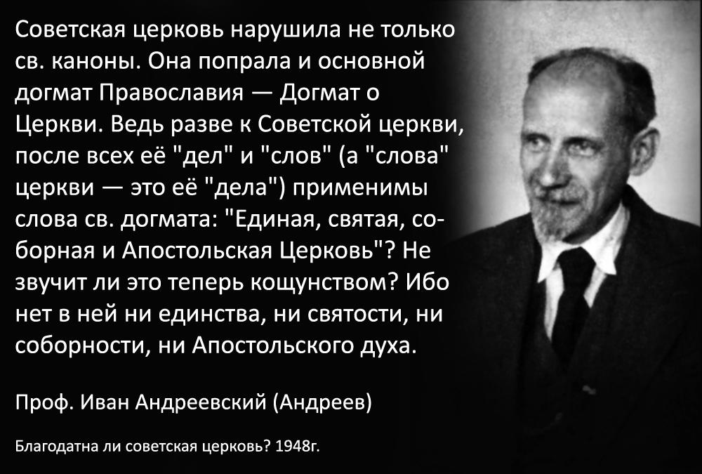 Andreev01-01.jpg