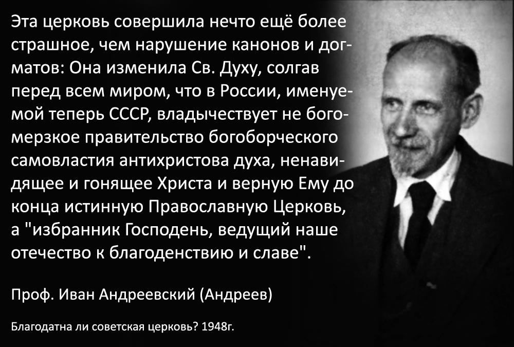 Andreev01-03.jpg