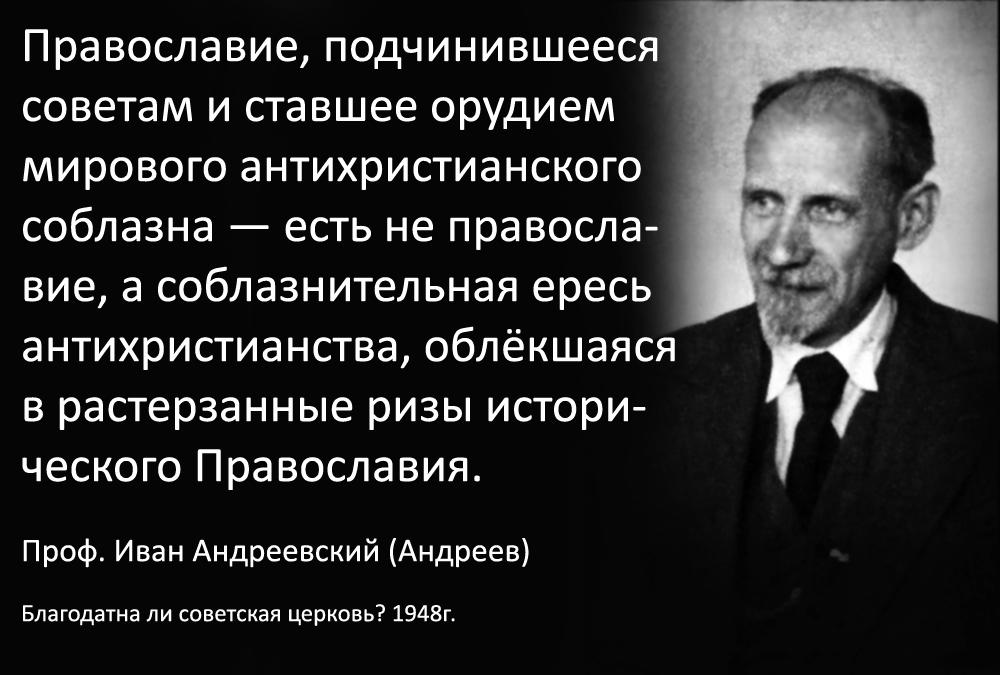 Andreev01-04.jpg
