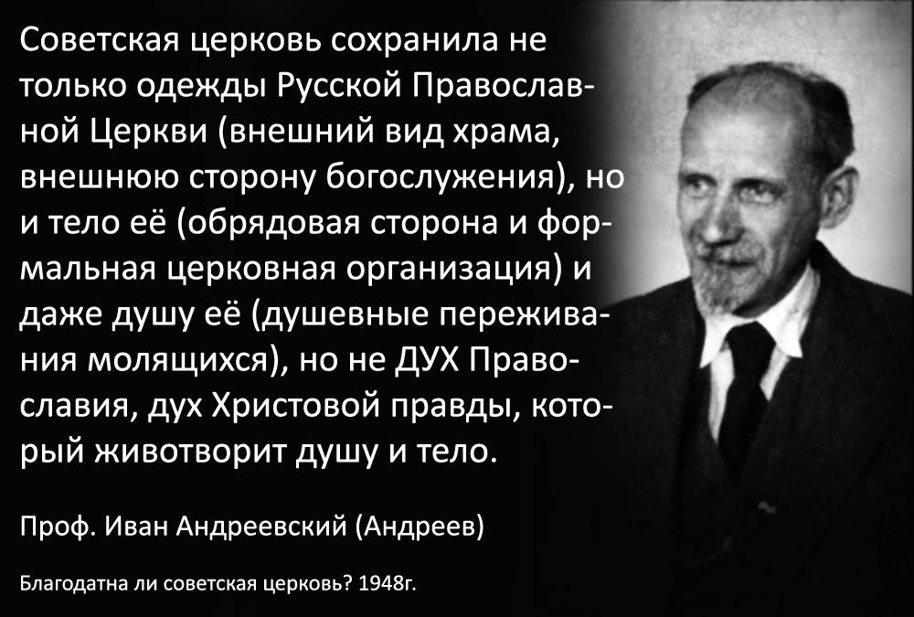 Andreev01-05.jpg