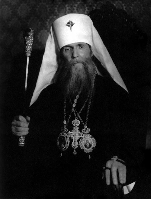Митрополит Филарет: Верую... во Едину Святую Соборную и Апостольскую Церковь