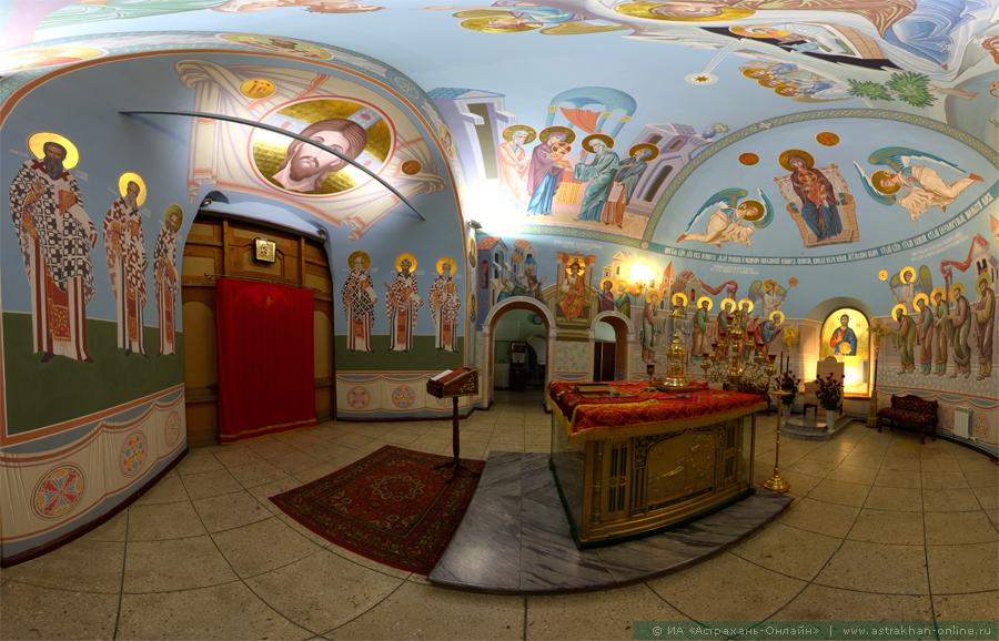 Алтарь в Успенском соборе