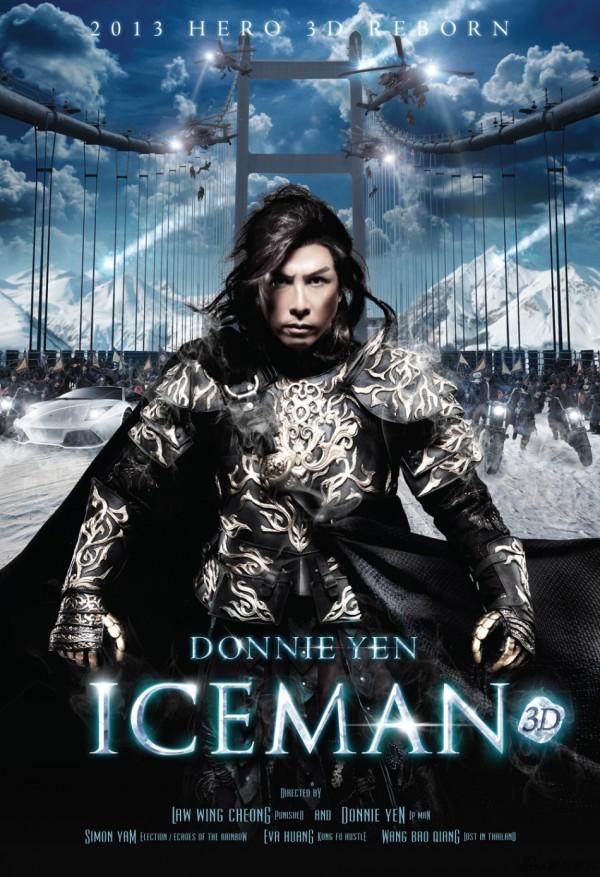 На острове, на острове, на лучшем в мире острове. - Плакат и ролик 'Человека из льда'
