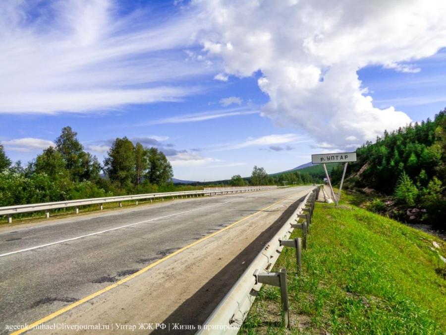 9. Автомобильный мост через р.Уптар