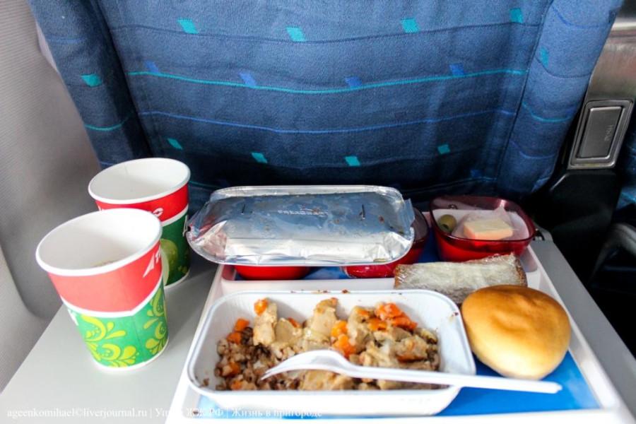 Обед (2 фото)