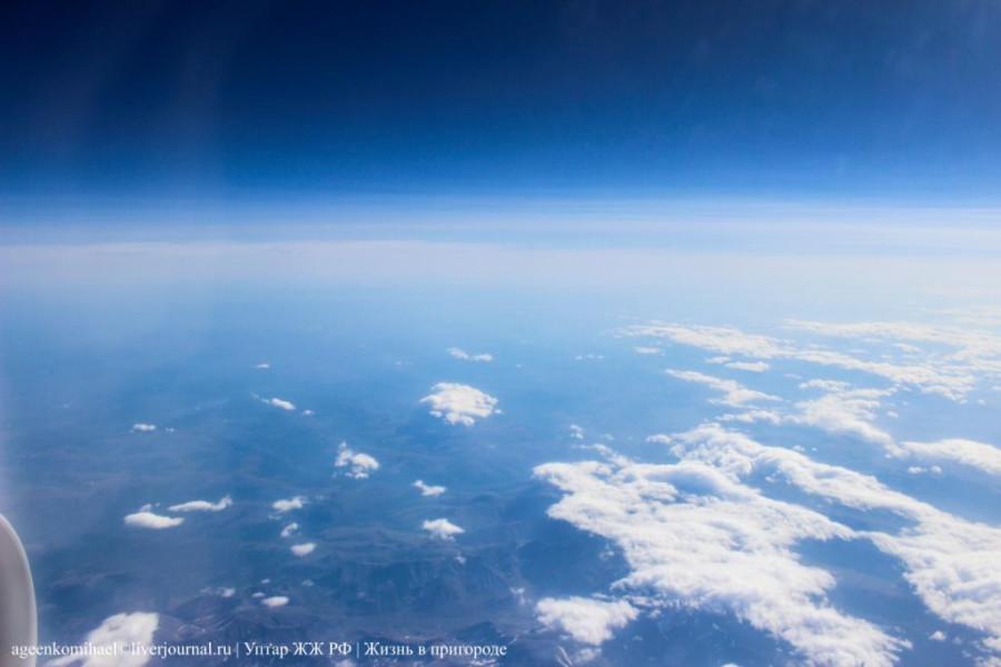 Горы (2 фото)