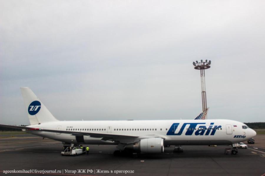 767-300ER UTair