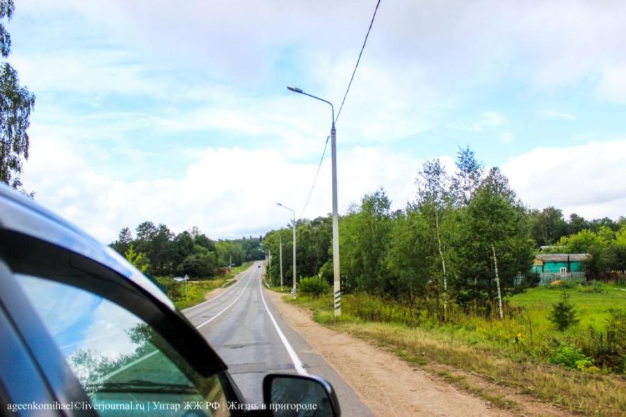 1. По дороге в Рузу