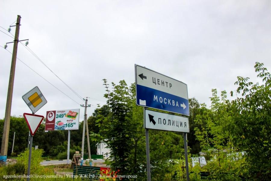 8. Дорожный знак