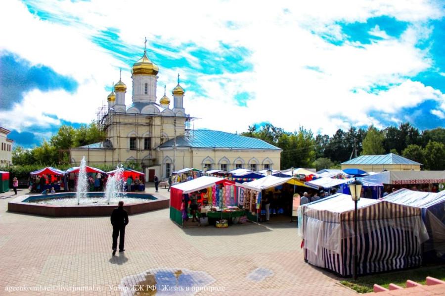 14. Рынок, площадь и храм