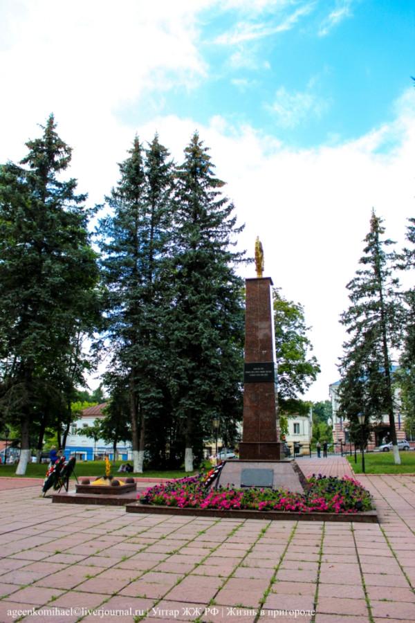 12. Памятник