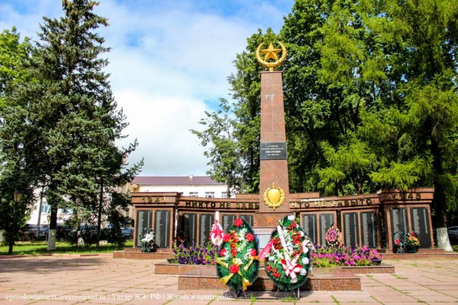 13. Памятник