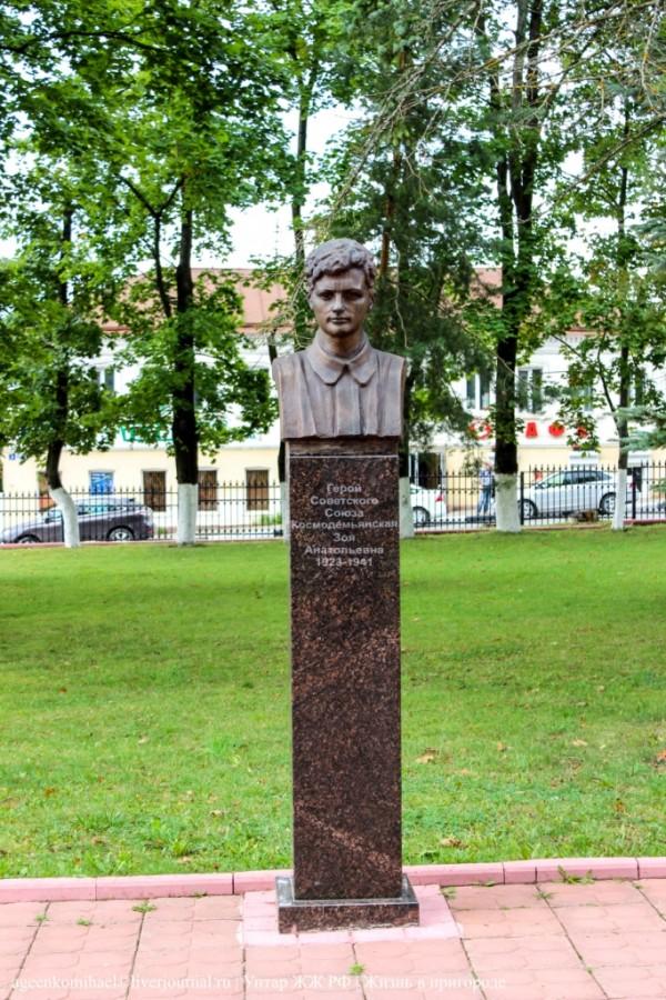 22. Памятник герою советского союза