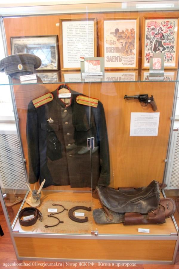 26. форма солдата царской армии