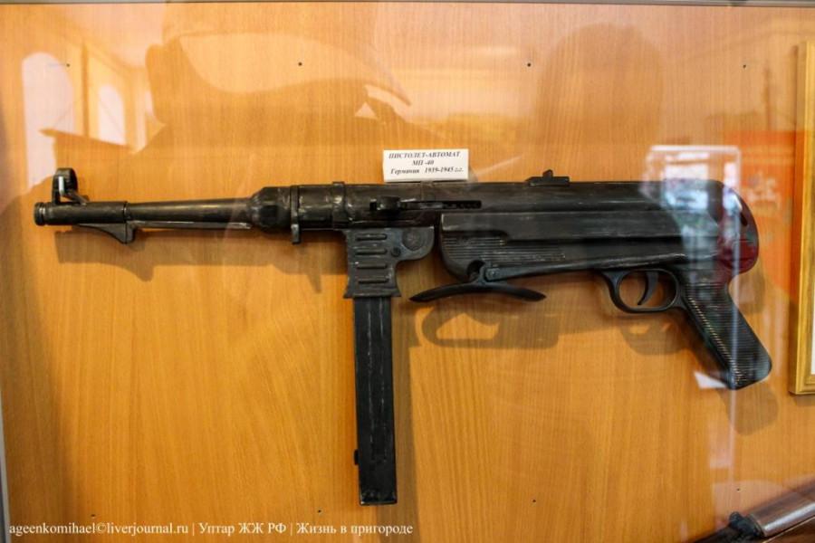 40. Пистолет-пулемет Шмайстер