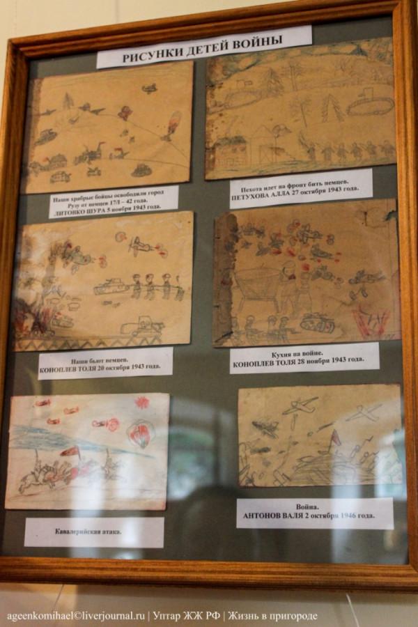 42. Рисунки детей войны