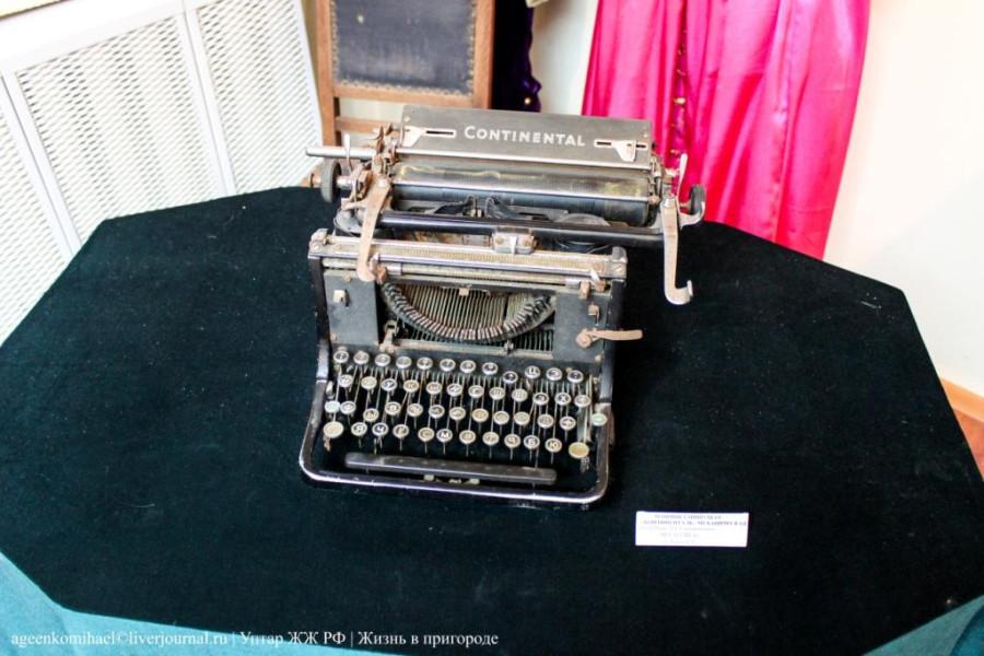 52. Печатная машинка