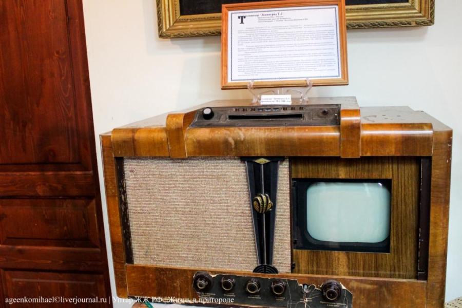 53. Советский телевизор