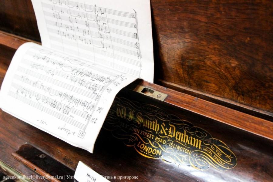 56. Английское пианино
