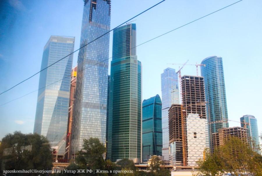 4. Деловой центр Москвы