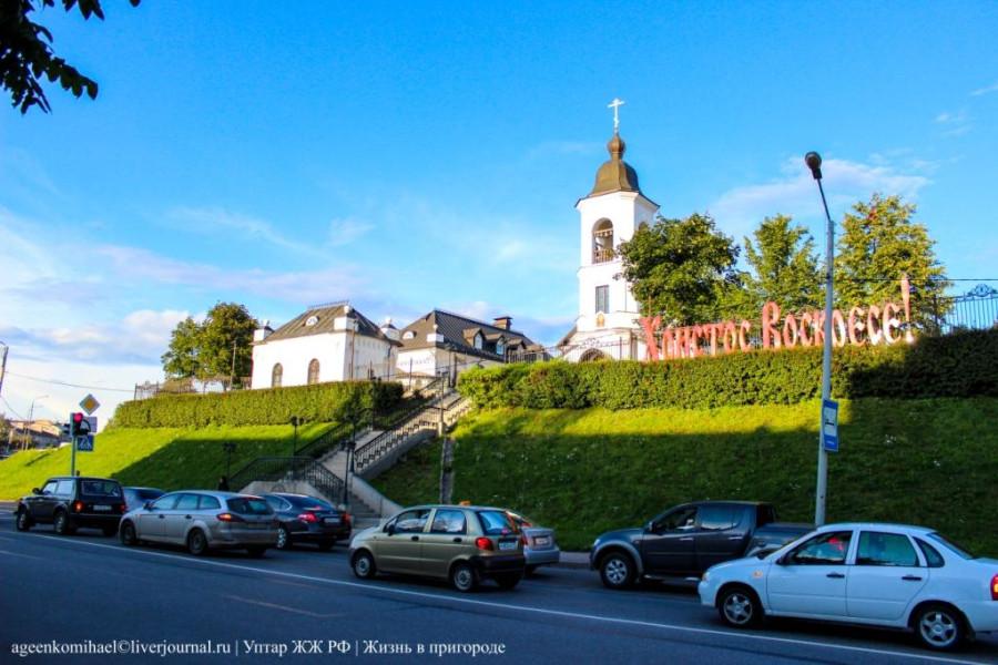 17. Ильинская церковь