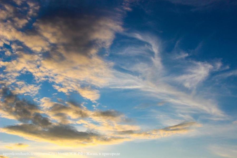 41. Опять облака