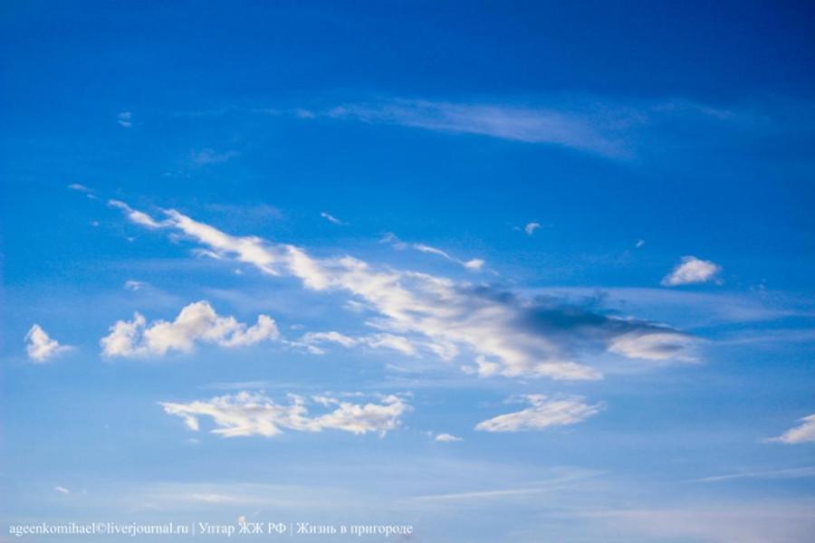 34. Красивое облако