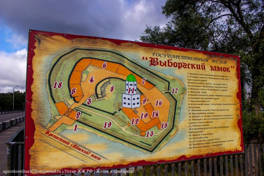 2. Карта замка