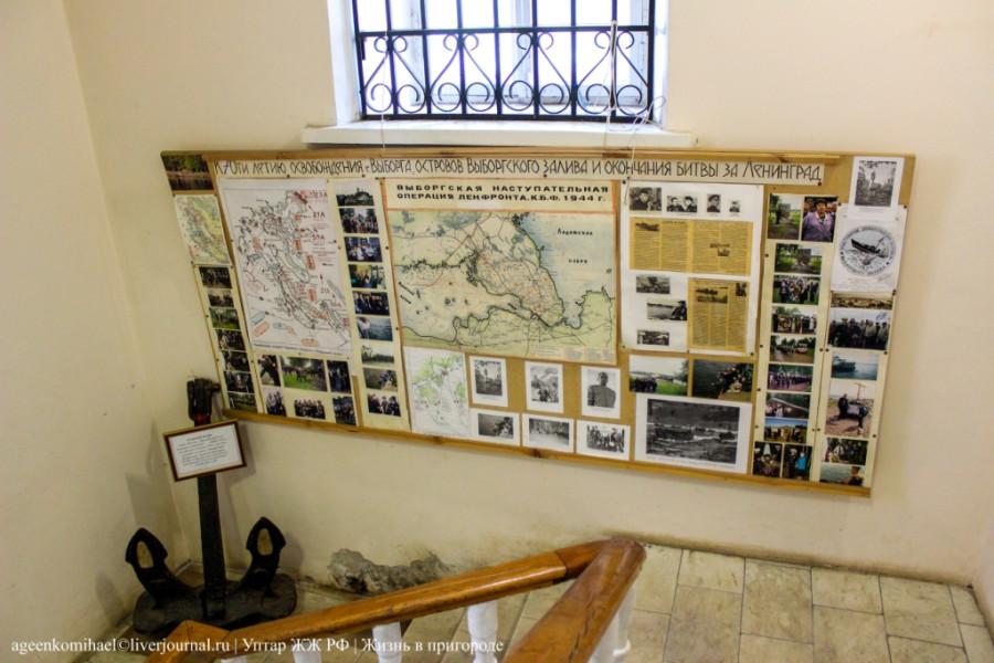4. Карта боевых действий на территории Выборга 1944 год